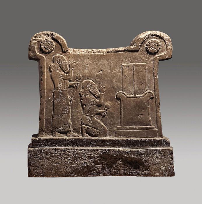 Reis-0018-www.templodeapolo.net---Altar-de-Tukulti-ninurta-I