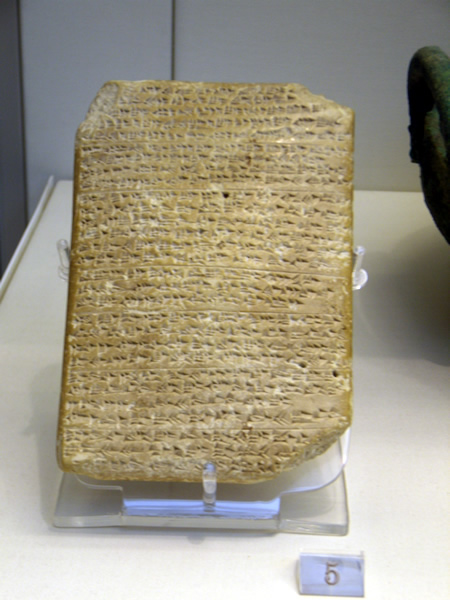 Amarna_tablet